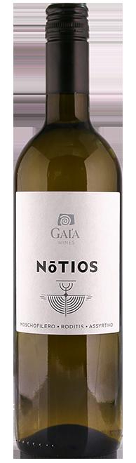 Gaia Notios White