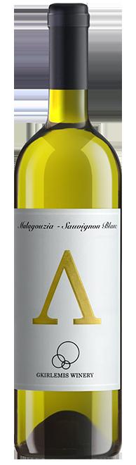 Gkirlemis Malagouzia-Sauvignon Blanc